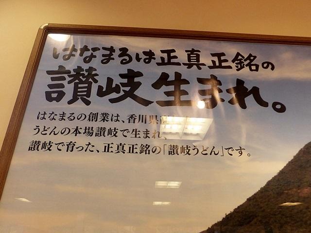 170801_04.jpg