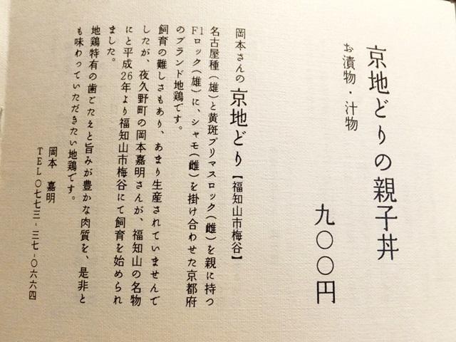 170908_06.jpg