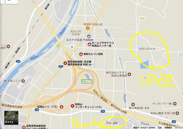 170920_09.jpg