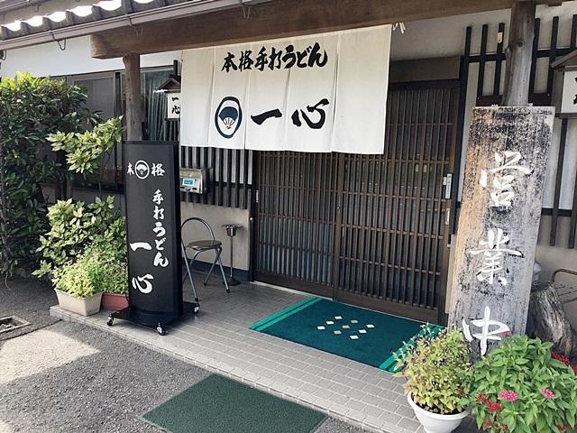 170921_04.jpg