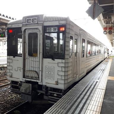 エモーション列車