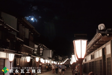 おわら風の盆 瓦のある日本の風景 富山市八尾諏訪町8
