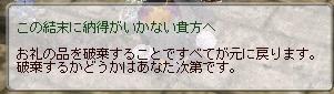 20170820164946.jpg