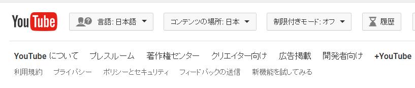 youtube仕様1