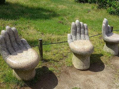手のひらベンチ