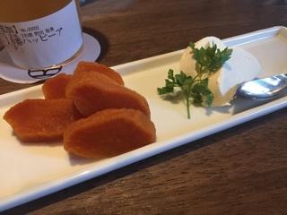 麦味噌大根とクリームチーズ