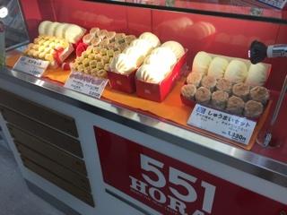 伊丹空港の551蓬莱出店
