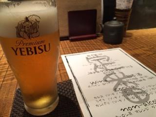 エビスビールと飲み放題メニュー