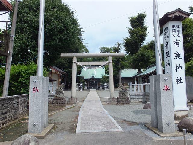 2_有鹿神社_R