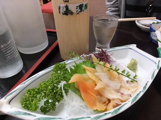 5_青柳と真澄_R