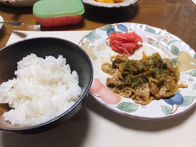 6_俺の〆_R