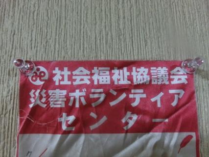 CIMG8467_R.jpg