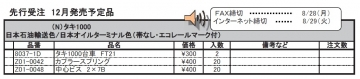 20170834.jpg