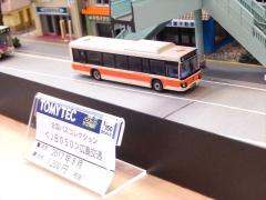 DSCN8677.jpg