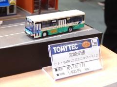 DSCN8678.jpg