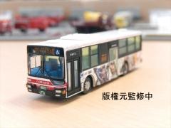 DSCN8693.jpg