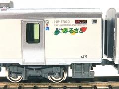 DSCN8812.jpg
