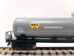 DSCN8858.jpg