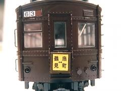 DSCN8876.jpg