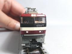 DSCN8996.jpg