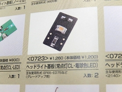 DSCN9013.jpg