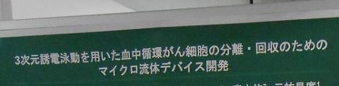 DSCN3708.jpg