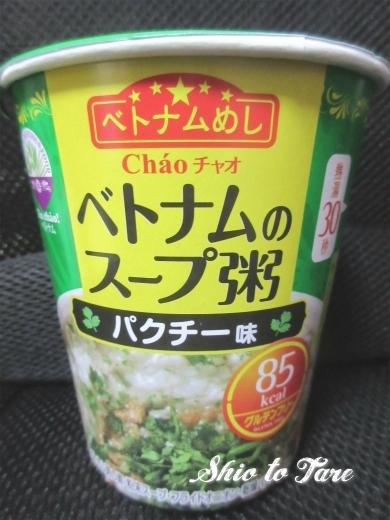 IMG_5499_20170715_03_Xin chao!ベトナムのスープ粥パクチー味