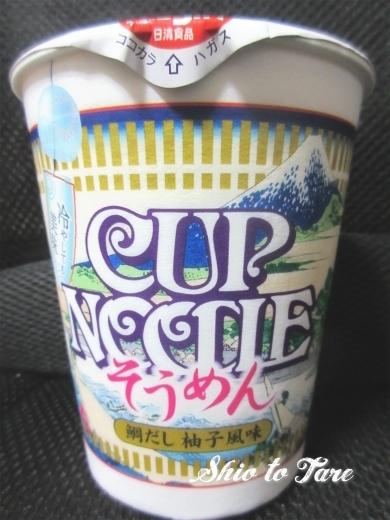 IMG_5533_20170719_カップヌードル そうめん 鯛だし柚子風味