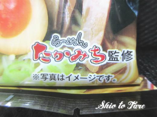 IMG_5892_20170810_02_上越とんこつ醤油ラーメン