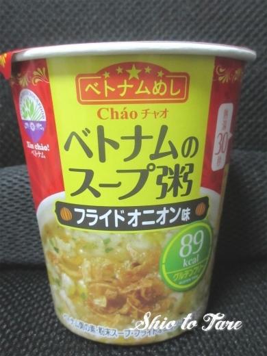 IMG_5900_20170812_02_ベトナムのスープ粥フライドオニオン味