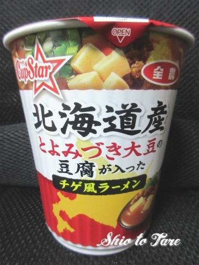 IMG_6001_20170912_カップスター 北海道産とよみづき大豆の豆腐が入った チゲ風ラーメン