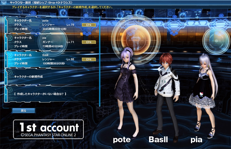 character_syoukai20170718a.jpg