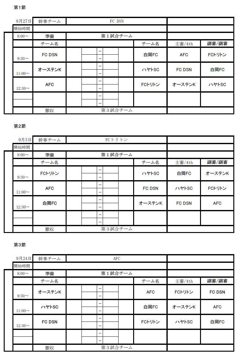 20170810102415c33.jpg