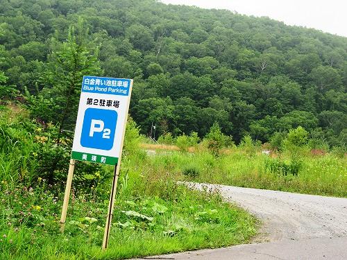 s-第2駐車場