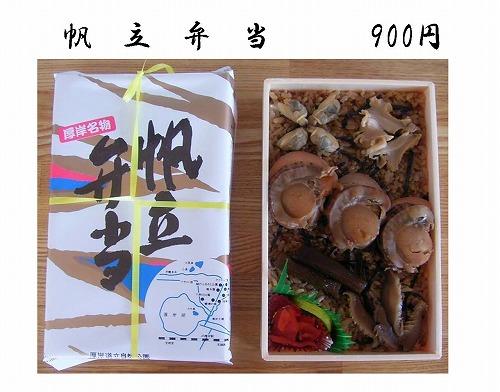 厚岸1 (4)