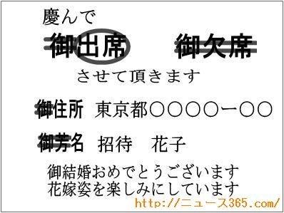 123_20170903172218f62.jpg