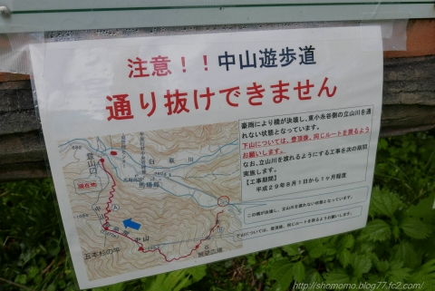 170804NAKAYAMA_02.jpg
