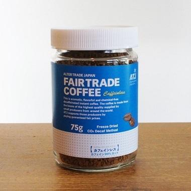 オルタートレード・カフェインレスインスタントコーヒー1