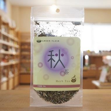 GF秋茶1
