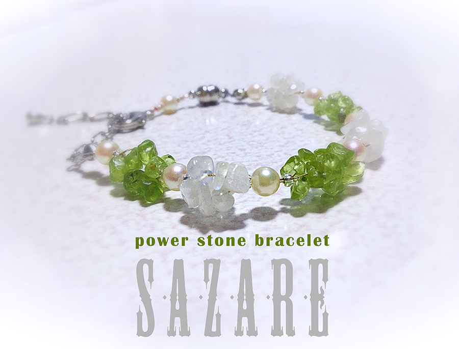 SAZARE_logo_7086正