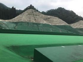 trap field