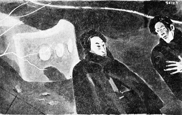 猟奇商人1938jan
