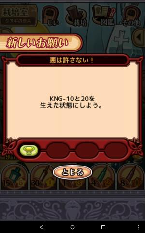 2017クヌギの原木_069