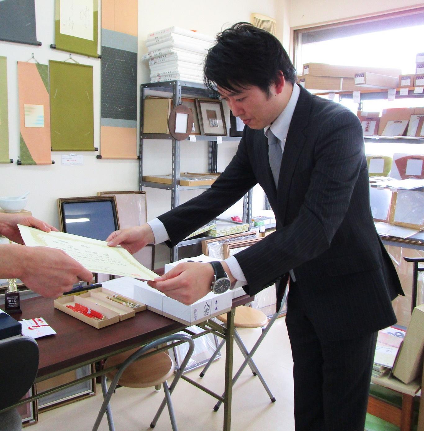 6位受賞・大網信明様・01