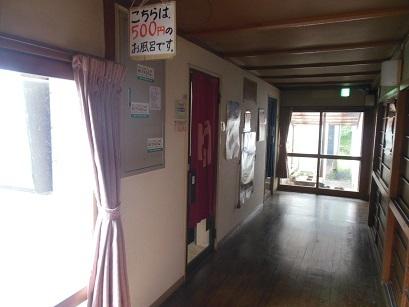 3DSCN0132.jpg