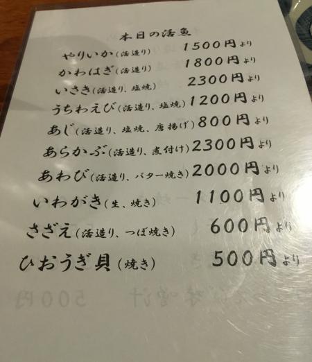 桃兵衛5S