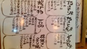 P_20170816_124727.jpg