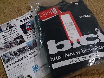 201709bici12.jpg
