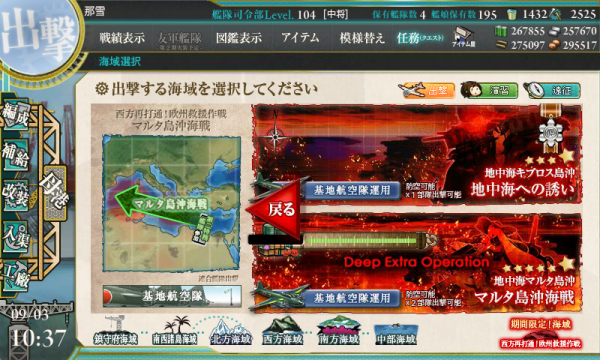 KanColle-170903-10371281.png
