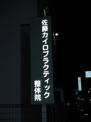 反射黒フィルム
